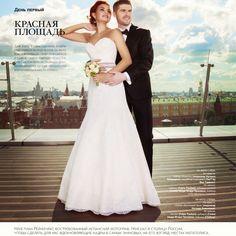 YarTJewelry снова в свадебном журнале