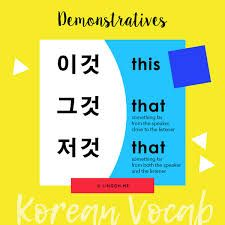 Learn Korean in an easy and simple way at Lingoh! You'll learn to read, write and speak Korean with me. Easy Korean Words, How To Speak Korean, Learn Korean, Japanese Language Proficiency Test, Korean Language Learning, Foreign Language, Korean Verbs, Learning Languages Tips, Learn Hangul