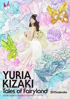 Amazon.co.jp: (壁掛)AKB48 木崎ゆりあ カレンダー 2015年: -: 本 発売日:2014/12/13 http://www.amazon.co.jp/dp/B00OAYB25O/ref=cm_sw_r_tw_dp_3ic0vb0ZMN1KY #木﨑ゆりあ #木崎ゆりあ #Yuria_Kizaki #AKB48