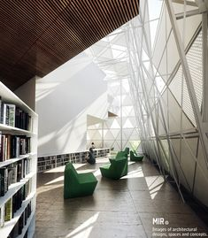 CGarchitect - Professional 3D Architectural Visualization User Community | Daegu inspiring library-MIR/SS