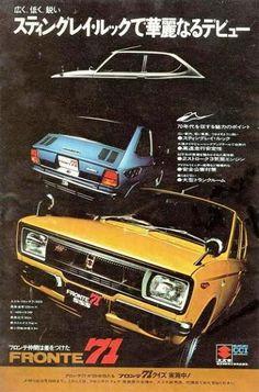 「グッとくる自動車広告 (1970年代前半スズキ編)」チョーレルのブログ記事です。自動車情報は日本最大級の自動車SNS「みんカラ」へ!