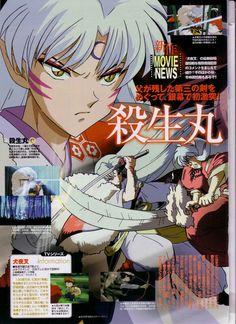 Inuyasha, Kagome Higurashi, Conquistador, Sengoku Period, Medium Art, Fairy Tales, Manga, Movies, Random