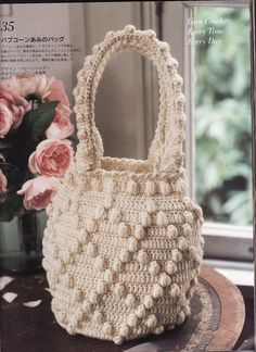 """"""" MOSSITA BELLA PATRONES Y GRÁFICOS CROCHET """": Bolso circular con punto pop corn crochet =0)"""