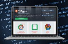HTML Academy — Интерактивные онлайн-курсы по HTML и CSS