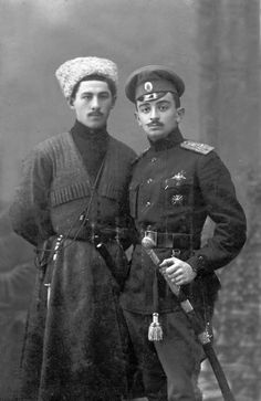Нижегородские драгуны Imperial Officer, Imperial Army, Imperial Russia, Ww1 Photos, History Photos, World War One, First World, Soviet Union, Socialism