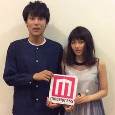 My Little Lover, Taishi Nakagawa, Itazura Na Kiss, Drama Series, Yamamoto, Vines, Tokyo, Lovers, Asian