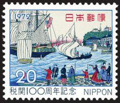 Japanese stamp  税関100年  1972年  持ってた