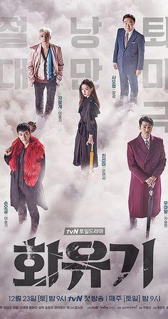 A Korean Odyssey. On Netflix Awesome drama. Lee Seung Gi, Cha Seung Won, Tv Series 2017, Drama Tv Series, Drama Film, All Korean Drama, Korean Drama Movies, Korean Actors, Drama Korea