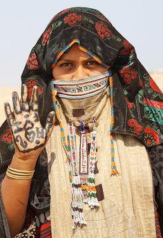 Rashaida woman. Eritrea.