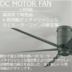 【楽天市場】☆電気工事不要【オーデリック】『WF247』ファン本体 ファン DCモーター 静か 省エネ リモコン リモコン付き おしゃれ オシャレ 傾斜天井 吹き抜け ライト 薄型 リズム回転:Smart Light Ceiling Fan, Ceiling Fan Pulls, Ceiling Fans