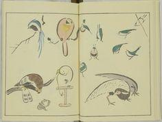 鍬形蕙斎(くわがたけいさい)「鳥獣略画式」 – Japaaan 日本の文化と今をつなぐ
