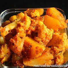 Aloo Gobhi Masala Recipe