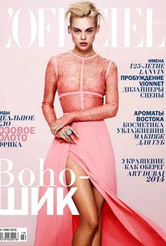 ELIE SAAB Editorial | Viktoriya Sasonkina in ELIE SAAB RTW SS 2014 shot by Takashiro Ogawa for the cover of L'Officiel Ukraine