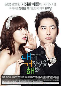 Korean Drama, Lie to Me, is an entertaining story in Korean available with English subtitles. It's a good show.