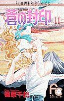 Shoujo, 4 Leaves, Romance, Manga, Seal, Books, Movie Posters, Anime, Movies