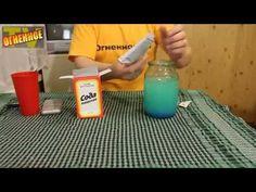 Оксид меди 2. Получение двухвалентного оксида меди [CuO]- Preparation of bivalent copper oxide. - YouTube Cutting Board, Grid, Cutting Boards