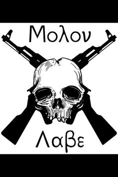 Molon Labe in ancient greek Molon Labe Sticker, Come And Take It, Dont Tread On Me, Symbolic Tattoos, Round Stickers, Art Music, We The People, Custom Stickers, Artsy Fartsy