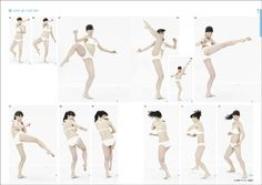 Japan launched a live version of underwear Fighting anime girl moves reference!