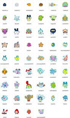 characters - Tamagotchi Tips and Tricks - TamaTalk Virtual Pet, Hippie Art, Cute Friends, Cute Creatures, Kawaii Art, Cute Characters, Design Reference, Cute Drawings, Cute Wallpapers