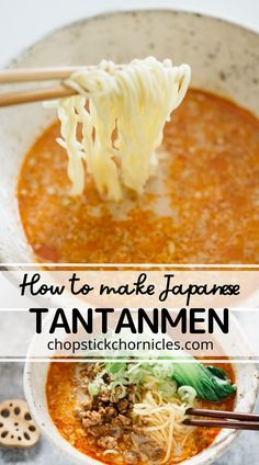 Tantanmen(担々麺)is the Japanese Dan Dan noodles. Ramen noodles are swimming in a deliciously balanced soup with hot spiciness and mellow nutty sweetness. Follow this easy to make Japanese soup at home. #tantanmen #tantanmenrecipe #japanesesoup #ramen Ramen Recipes, Lunch Recipes, Asian Recipes, Beef Recipes, Cooking Recipes, Healthy Recipes, Healthy Food, Japanese Noodle Dish, Japanese Soup