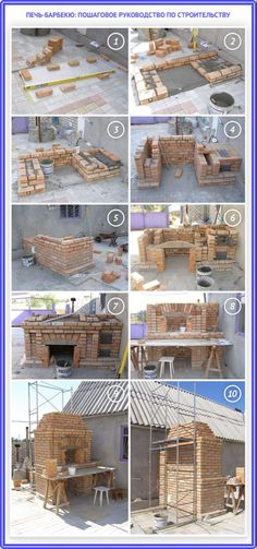 DIY bricked barbecue: drawings, f .- DIY bricked barbecue: drawings, photos and step-by-step instructions - Brick Oven Outdoor, Outdoor Bbq Kitchen, Outdoor Barbeque, Brick Bbq, Pizza Oven Outdoor, Backyard Kitchen, Outdoor Kitchen Design, Parrilla Exterior, Barbecue Garden