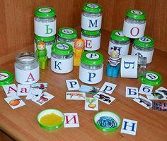 Для тех, кто учит : баночки с крышечками, карточки и фигурки помогут освоить и разнообразить изучение алфавита Фото Маши @mashaggo