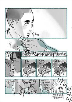 Kaisoo, Chanbaek, Kyungsoo, Exo Kai, Exo Kokobop, Exo Couple, Exo Fan Art, Exo Memes, Chiba