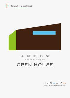一級建築士事務所 バウムスタイルアーキテクト 住宅完成見学会 リーフレット、DM、チラシ、ロゴマーク