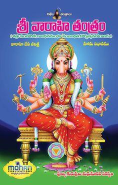 Green Tara Mantra, Hindu Dharma, Hindu Mantras, Book Categories, Durga Goddess, Free Books Online, Aesthetic Pastel Wallpaper, Popular Books, Tantra