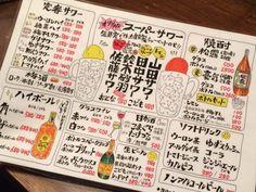 渋谷で餃子 痺れる舌がたまらない 大衆居酒屋 鉄板餃子酒場 大虎 宮益坂本店