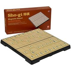 Shogi Travel Game Set with Magnetic 96 Inch Board and Game Pieces ** Check out this great product.