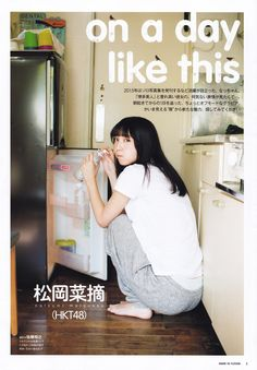 Natsumi Matsuoka On a Day Like This on Gravure The Television Magazine Japan Today, Days Like This, Blog Entry, Asian Woman, Dental, Beautiful Women, Magazine, My Love, Hkt48