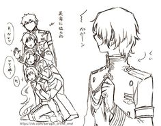 Guren and his Squad with Shinya and Kureto | Owari no Seraph