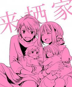 Kurusu Syo's Family