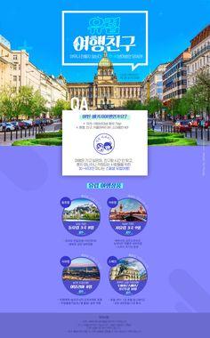 gayeon Bang on Behance Web Layout, Layout Design, Banner Design, Flyer Design, Text Design, Graphic Design, Promotional Design, Event Page, Ui Inspiration