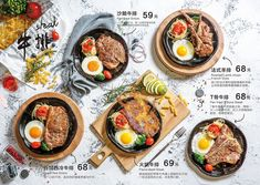 Cafe Menu, Menu Restaurant, Cafe Posters, Burger Menu, Food Menu Design, Menu Book, Magazine Layout Design, Product Catalog, Lamb Chops