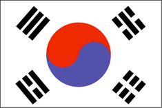 The South Korea flag was officially adopted on October 15, 1949.           The three black unbroken bars (upper left) symbolize heaven, the trigram (lower left) symbolizes fire, the trigram (upper right) symbolizes water, while the three broken bars (lower right) symbolize earth. The white field represents the traditional color of the Korean people. The centered Yin-yang symbol signifies unity.