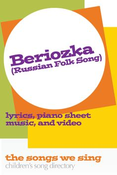Beriozka (Russian Folk Song)- Print Easy Piano Sheet Music - The Songs We Sing Blog #pianolessons Music Lessons For Kids, Music Lesson Plans, Piano Lessons, Folk Song Lyrics, Music Flashcards, Russian Folk Songs, Music Theory Games, General Music Classroom, Easy Piano Sheet Music