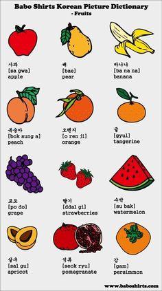 How To Learn Korean Ideas - Aprender coreano - Korean Words Learning, Korean Language Learning, Learn A New Language, Learn Basic Korean, How To Speak Korean, Korean Picture, Learn Hangul, Korean Writing, Korean Phrases