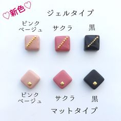 新色追加☆ 一粒 スクエアイヤリング Polymer Clay Jewelry, Resin Jewelry, Jewelry Box, Handmade Accessories, Fashion Accessories, Handmade Jewelry, Wood Earrings, Diy Earrings, Uv Resin