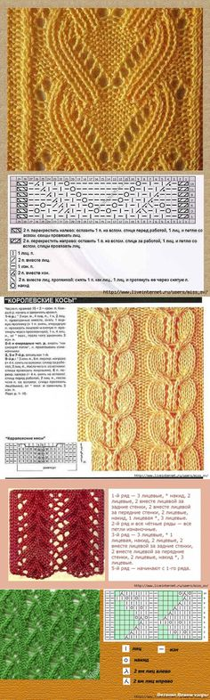 sudadera con capucha de algodón orgánico grueso tejido a mano Cable Knitting Patterns, Baby Sweater Knitting Pattern, Knitting Stiches, Knitting Charts, Lace Knitting, Knitting Designs, Knitting Socks, Knit Patterns, Sewing Patterns