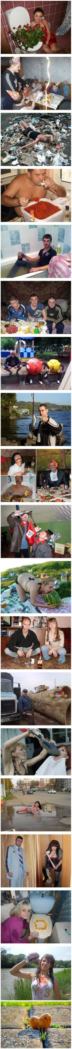Ordinary Photos From Russian Social Networks