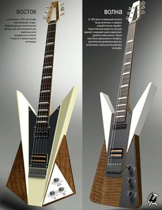 Electric Guitars by Loren Kulesus at Coroflot.com - if Voltron and the Shogun Warriors started a band, they'd all be playing these guitars...