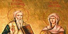 Orthodox Prayers, My Prayer, True Words, Mona Lisa, Disney Characters, Fictional Characters, Religion, Aurora Sleeping Beauty, Spirituality