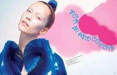 Pop Art Beauty Photography - The Vogue Japan 'Form and Color' Editorial is Bold (GALLERY)