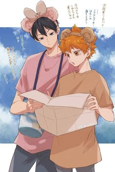 Haikyuu Manga, Haikyuu Fanart, Kagehina Cute, Kageyama X Hinata, 2d Character, Haikyuu Ships, Haikyuu Characters, Anime People, Karasuno