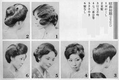 styles - 昭和ロマン美容室 - livedoor Wiki(ウィキ)