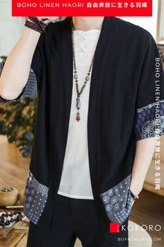 The Boho Linen Haori is a casual yet sophisticated statement piece. It combines Japanese patterns to accent a simple and clean haori. Boho Linen Haori, Men's Fashion, Men's Casual Outfit, Men's Style Inspiration, Men's Classy Style, Men's Urban Style, Men's Fall Outfits, Men's Fashionwear, Comfortable haori, Aesthetic Haori, Fashion Blogger, Trendy Outfit, Men's Clothing Inspiration! #haori #mensfashion #mensstyling #streetwear #kokorostyle