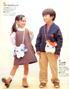 Outofprint Hamtaro Knit the Adventures of the by MeMeCraftwork