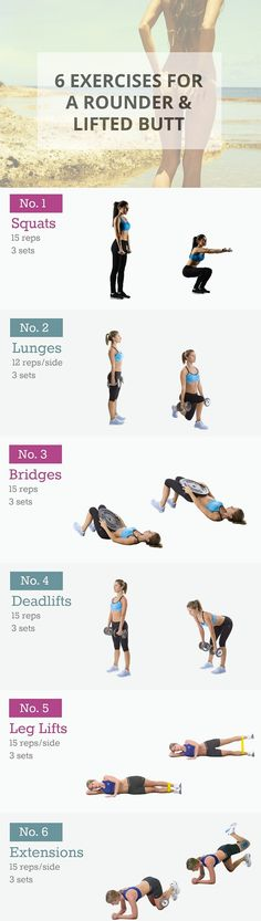 6 Exercises For A Rounded & Lifted Butt - with or without weights. #fitness #health #workout #butt